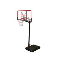 Стойка баскетбольная DFC 68604P 44, фото 1